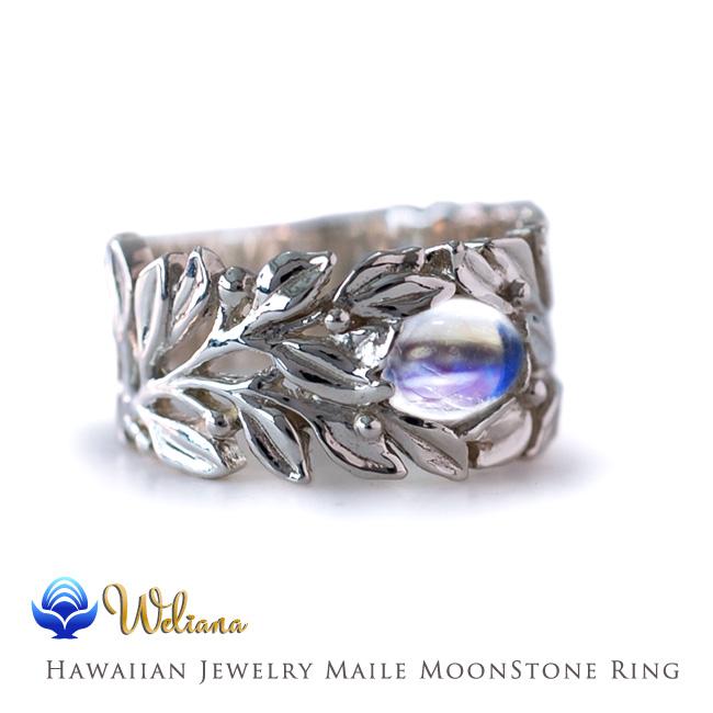リング 指輪 ハワイアンジュエリーレディース 女性 メンズ 男性 神秘的な月の光をマイレがそっと包みこむマイレ・ロイヤルブルームーンストーンリング(Weliana)wn-ri001svm