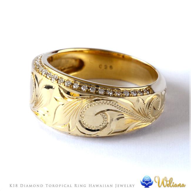 ダイヤモンド リング 指輪 ハワイアンジュエリーレディース メンズ (weliana) K18 18k 18金 ゴールド ヘビーウエイト ダイヤモンド リング イエローゴールド wri1398/ プレゼント ギフト