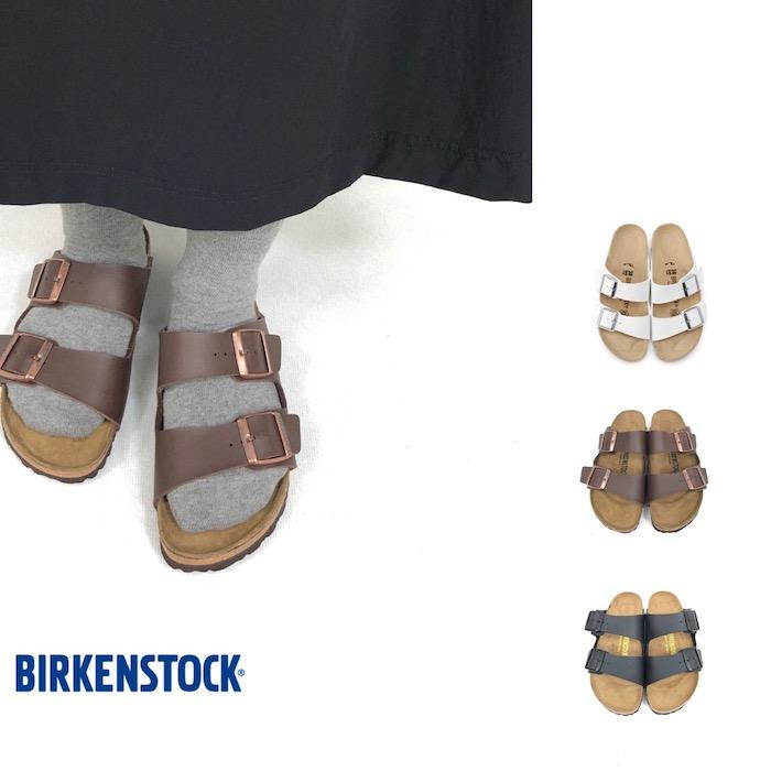 【期間限定ポイント10倍】【5のつく日はポイント+5倍】BIRKENSTOCK(ビルケンシュトック)  メンズ レディース アリゾナ ビルコフロー サンダル Arizona Birko-Flor:alo