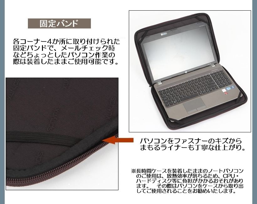 PC case pink rose shoulder to ♪ 15 6 inch wide / 16-inch & 17 inch /17 3  inch for ♪ cute stylish laptop bag for men for women PC case PC bags