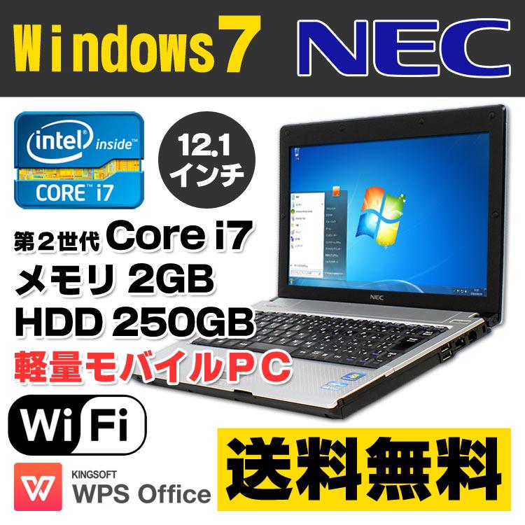【中古】 NEC VersaPro VK17H/BB-D 12.1型ワイド ノートパソコン Corei7 2637M メモリ2GB HDD250GB 無線LAN Windows7 Professional 64bit Kingsoft WPS Office付き 【あす楽対応】