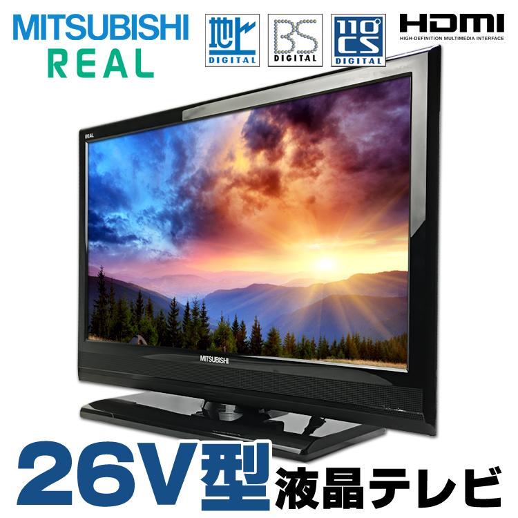新発売 【中古】 三菱電機 地上デジタル REAL ブラック LCD-26ML10 26V型 液晶テレビ ブラック HDMI 地上デジタル BSデジタル 110度CSデジタル HDMI リモコン・B-CASカード付属, 知床興農ファームWEB直売店:95ccdf58 --- anigeroman.xyz