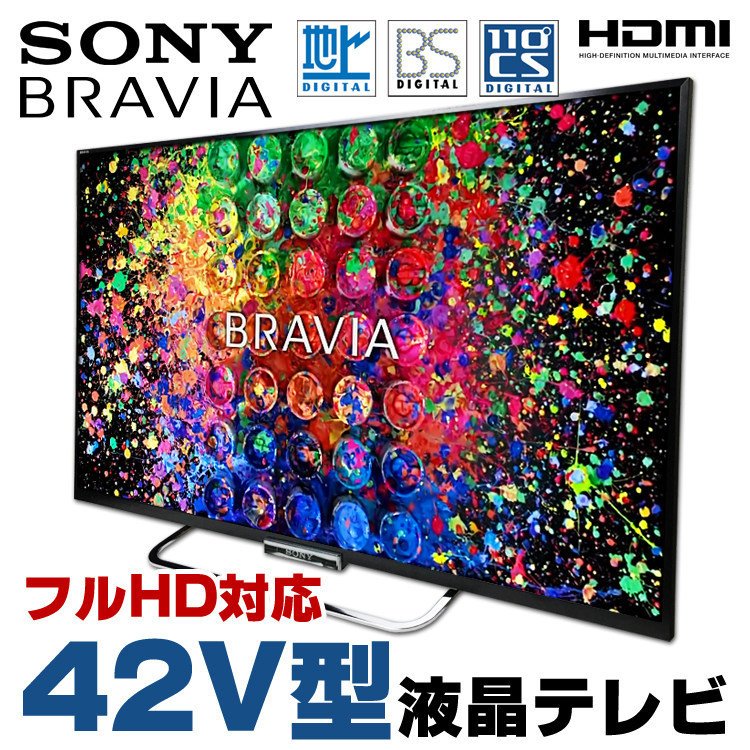 Wall hangings metal fittings attachment pure Sony BRAVIA KDL-42W650A 42V  type LCD television black terrestrial digital BS digital 110 degrees CS