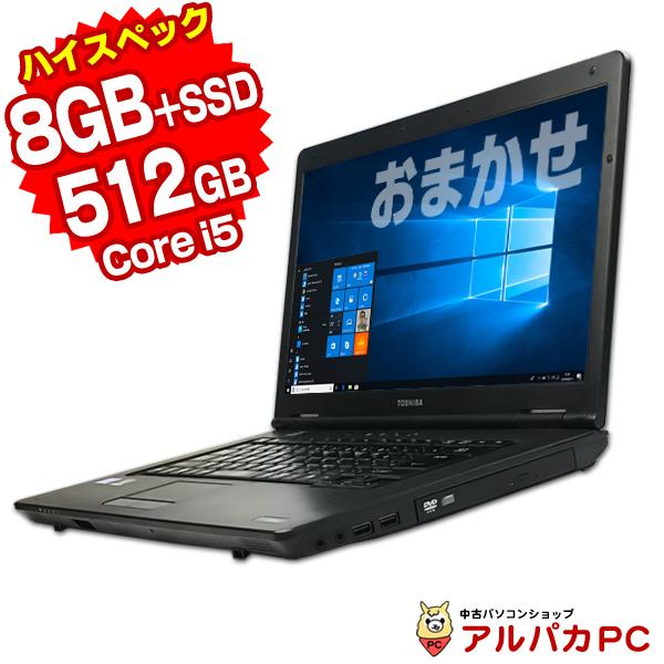 届いてすぐに使える!安心の無料サポート&保証付き Office付きノートパソコン note pc ノートブック ノーパソ 【中古】 送料無料 新品SSD512GB搭載 おまかせノートPC 【極】 Core i5 メモリ8GB DVD Windows10 64bit 無線LAN Office付き|中古ノートパソコン ノートパソコン ノート パソコン SSD ノートPC リフレッシュPC ウインドウズ10 パソコン本体 14型 14インチ オフィス付き pc