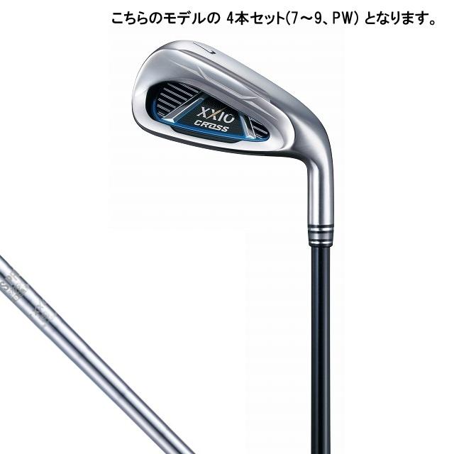 ダンロップ ゼクシオ クロス アイアン 4本セット 7~9、PW N.S.PRO 870GH DST for XXIO 2019年モデル メンズ ゴルフクラブ ダンロップ XXIO