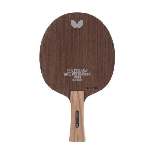 バタフライ ハッドロウSR FL (36751) 卓球 ラケット (競技用) BUTTERFLY