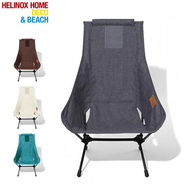 ヘリノックス CHAIR TWO HOME チェアツーホーム スチールグレー (1975001300) キャンプ チェア Helinox