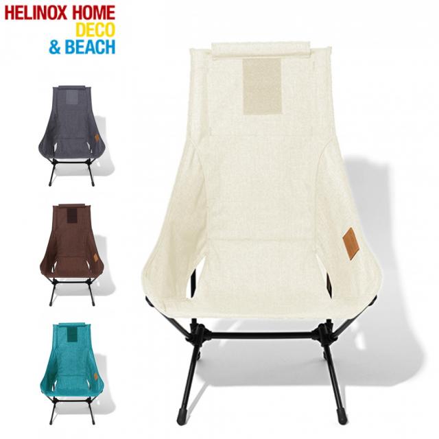 ヘリノックス チェアツーホーム ベージュ (1975001311 00) キャンプ チェア Helinox