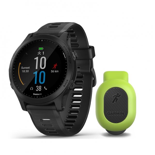 ガーミン ForeAthlete 945 Black (0100206352 BK) ランニングダイナミクスポッドセット スマートウォッチ ランニングウォッチ GPSウォッチ 腕時計 GARMIN