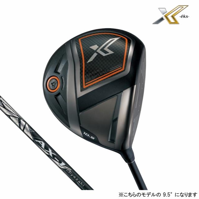 ダンロップ ゼクシオ エックス 1W ゴルフ ドライバー Miyazaki AX-1 2019年モデル メンズ DUNLOP XXIO ミヤザキ