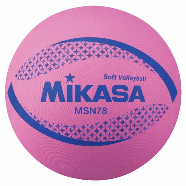 ミカサ ソフトバレー 円周78cm マート 約210g ピンク バレーボール試合球 MIKASA ソフト MSN78-P 全店販売中 バレーボール