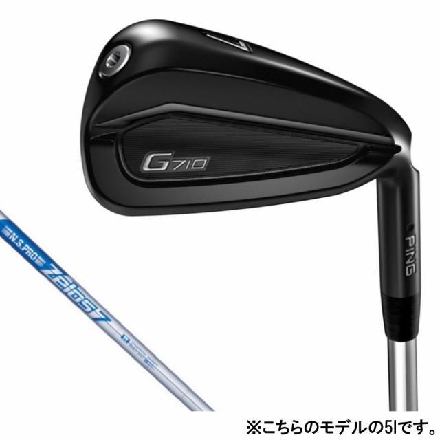 ピン G710 ゴルフ 単品アイアン N.S.PRO ZELOS 7 21.5゚ 2020年 メンズ PING