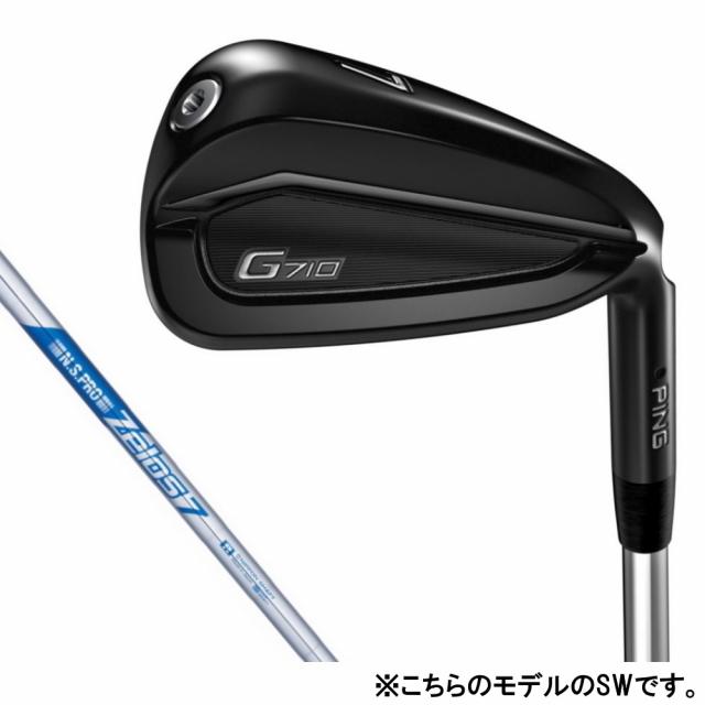 ピン G710 ゴルフ ウェッジ N.S.PRO ZELOS 7 SW 54゚/13゚ 2020年 メンズ PING