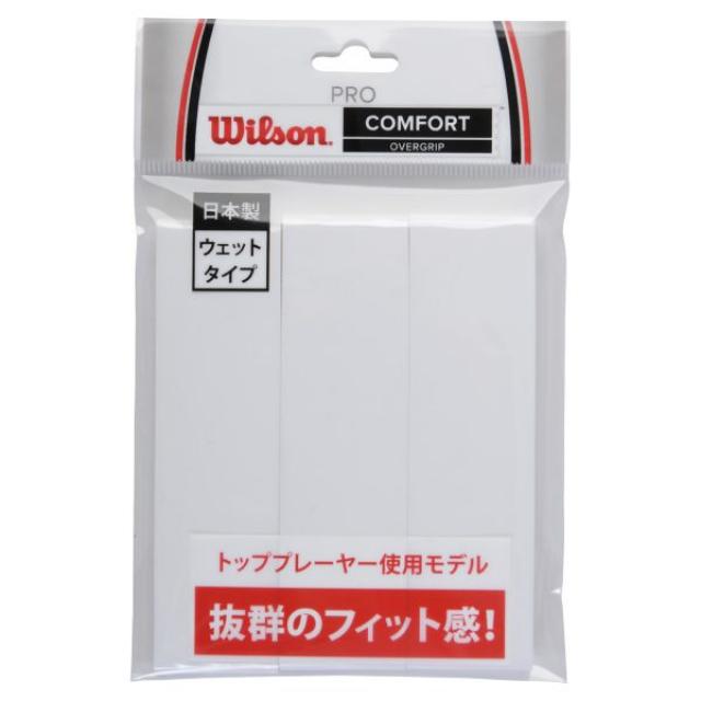 ウイルソン プロオーバーグリップ 人気商品 安売り 3本入り WRZ4020WH テニス Wilson グリップテープ