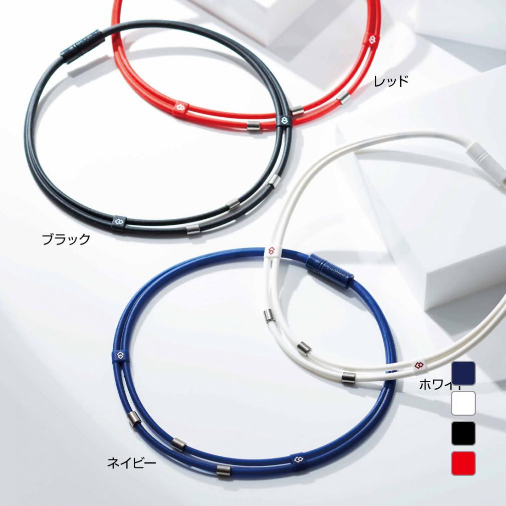 磁気ネックレス コラントッテ ワックルネック 誕生日 お祝い ツイン ブランド買うならブランドオフ ABAAU07 TWIN Colantotte 健康アクセサリー