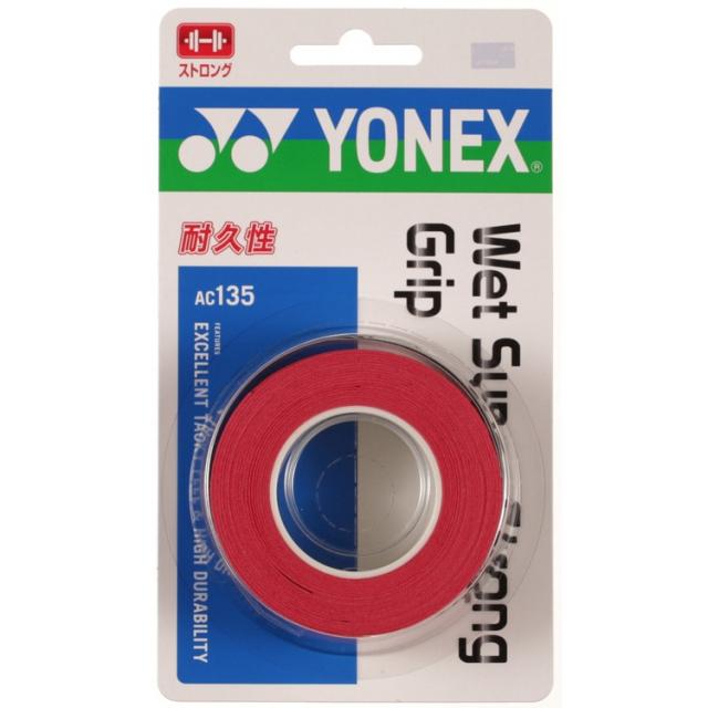 ヨネックス ウェットスーパーストロンググリップ AC135 YONEX 年末年始大決算 グリップテープ テニス 当店は最高な サービスを提供します