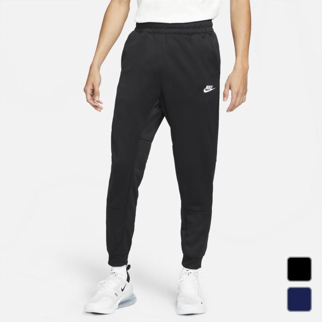 ナイキ メンズ ジャージパンツ 新作通販 NSW HE PK DA0008 TRIBUTE ジョガー NIKE パンツ スポーツウェア 安い