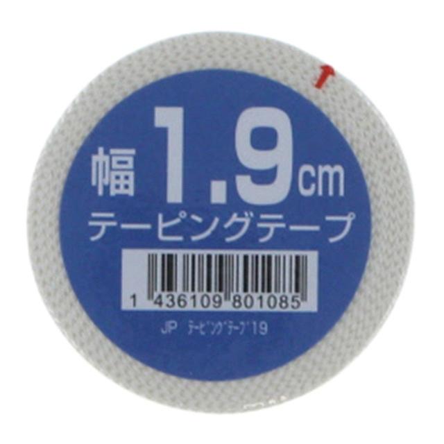 テーピングテープ 大人気 2本セット 幅1.9cm 長さ9.1m 関節固定用 固定テープ 低廉 手首用 非伸縮 ゆび用