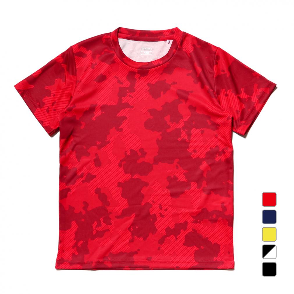 イグニオ ジュニア キッズ 子供 半袖機能Tシャツ iCOOL IG-9A43011TS 0529T スポーツウェア 定番の人気シリーズPOINT(ポイント)入荷 IGNIO 在庫処分 スゴ涼感