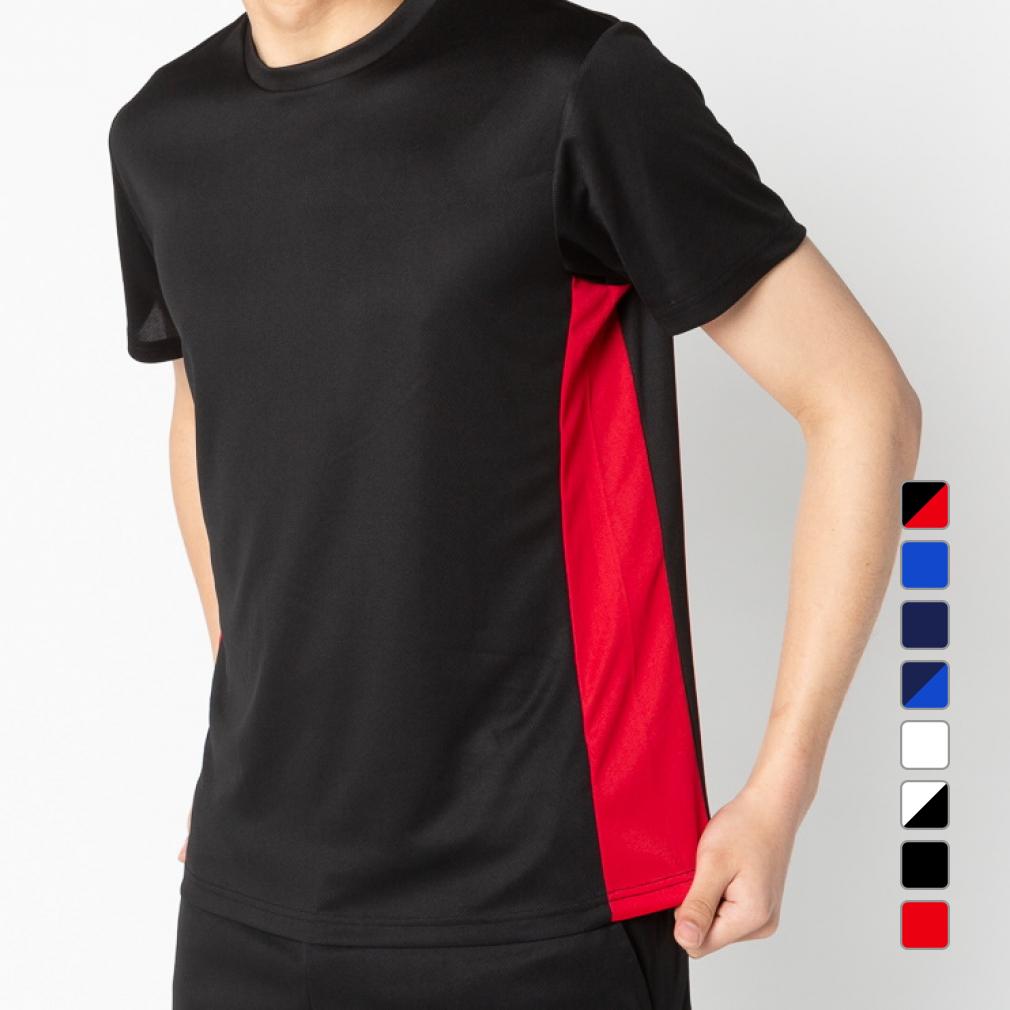 イグニオ メンズ iCOOL スゴ涼感 半袖機能Tシャツ スポーツウェア お気に入 ◆高品質 IG-9A13000TS IGNIO 0529T