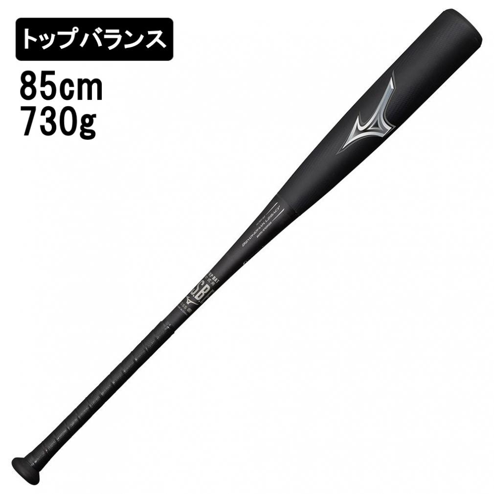 ミズノ 軟式用FRP製 高い素材 ビヨンドマックスレガシー 1CJBR16085 野球 2021年夏限定カラー バット 公式サイト MIZUNO 85cm 2021年夏モデル
