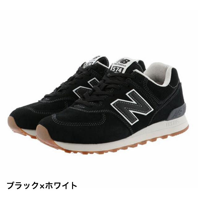 save off on feet at price reduced New Balance ML574 (ML574D ESE) men's lady's sneakers: Black X white New  Balance