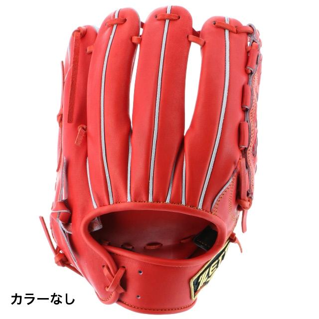 ゼット 硬式 野球 グラブ プロステイタス (BPROG560) サイズ4 内野手用 野手用 グローブ 右投げ用 ZETT
