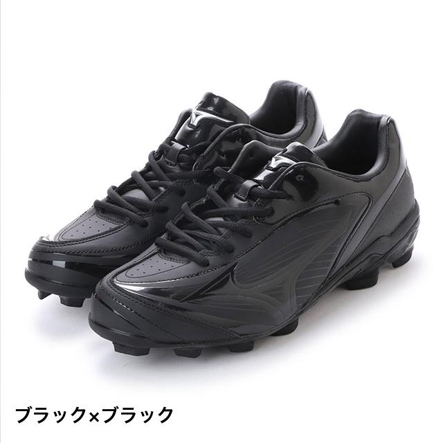 ミズノ 野球 スパイク SELECT9 : ブラック×ブラック (11GP172000) MIZUNO