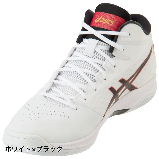 アシックス ゲル フープ GELHOOP V11 (1061A015) バスケットボール シューズ : ホワイト×ブラック レギュラー asics