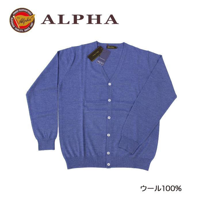 1897年創業 最新 株式会社アルファー ALPHA エクストラファインメリノウールのニットです エクストラファインメリノウールのメンズ 《送料無料》1897年創業アルファー カーディガン 日本メーカー新品