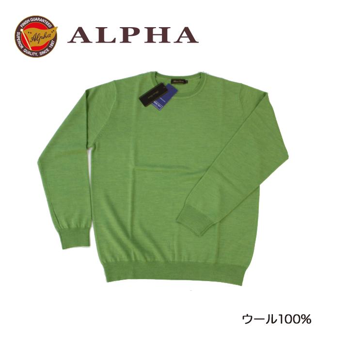 国産品 1897年創業 株式会社アルファー ALPHA エクストラファインメリノウールのニットです 2020モデル エクストラファインメリノウールのメンズ クルーネックセーター 《送料無料》1897年創業アルファー
