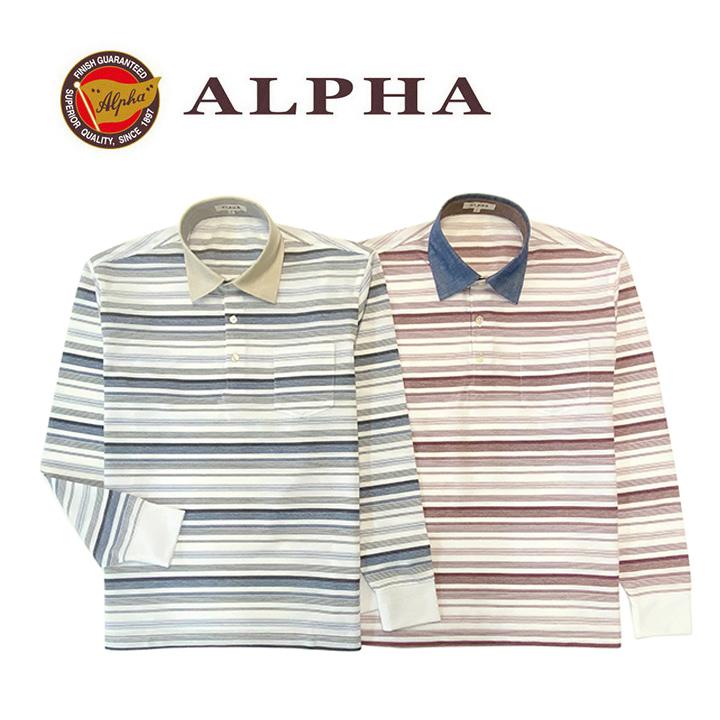 ギフト 人気 おすすめ 日本製 1897年創業 株式会社アルファー ALPHA ポロシャツ メンズ 日本製《送料無料》1897年創業アルファー 期間限定送料無料