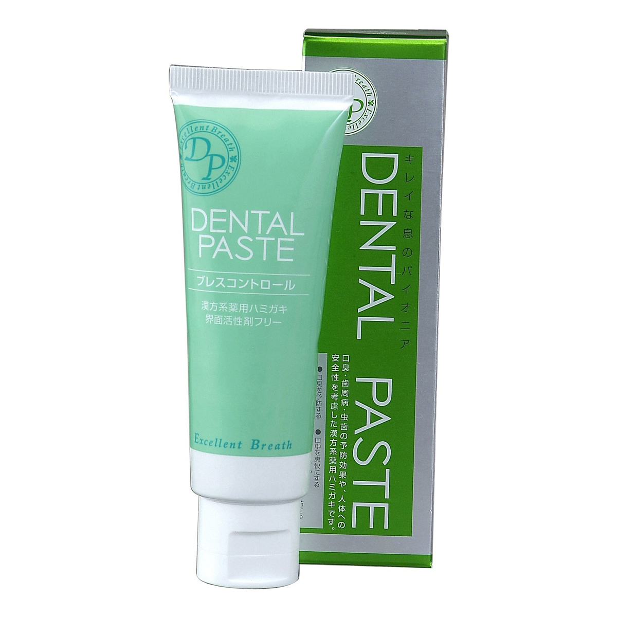 Excellent BREW breath control medicated dental paste halitosis prevent  gingivitis and periodontal disease prevention