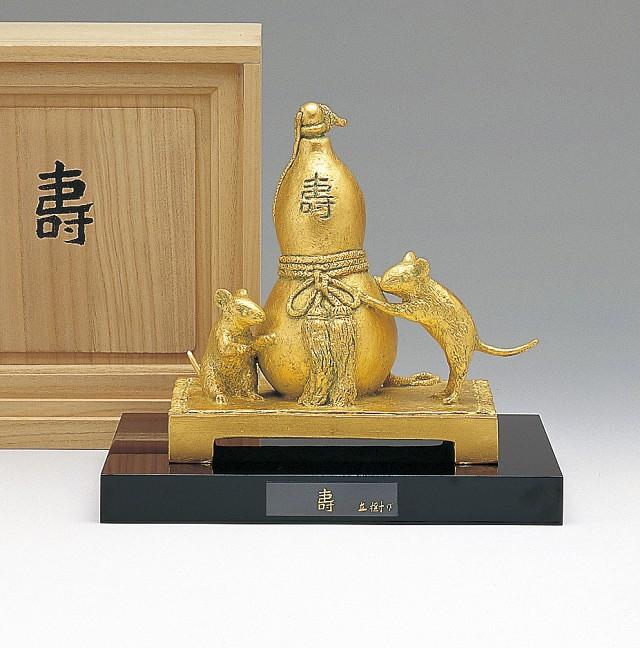 干支置物 鼠 子 ねずみ/富永直樹作「壽」銅製 金箔仕上げ 塗板付 桐箱入