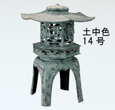 庭置物/「六角雪見燈籠」14号 土中色【ポイント10倍】59-02