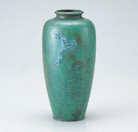 花瓶/細夏目「蛙付」99-53