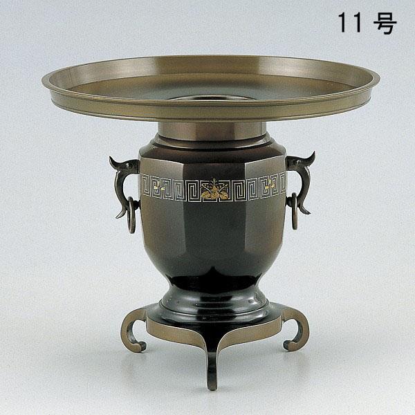 華道具/花瓶/花器「銅製薄端 八角雷門 11号 鍋長色」109-02