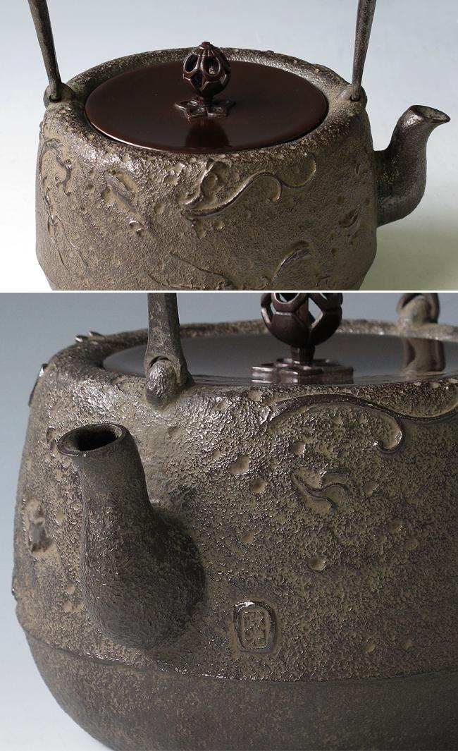 日本製・証明書付き海外対応可 雨龍鉄瓶 15号 菊地政光作 桐箱入り 約1 6L tb55uKTlFJ13c