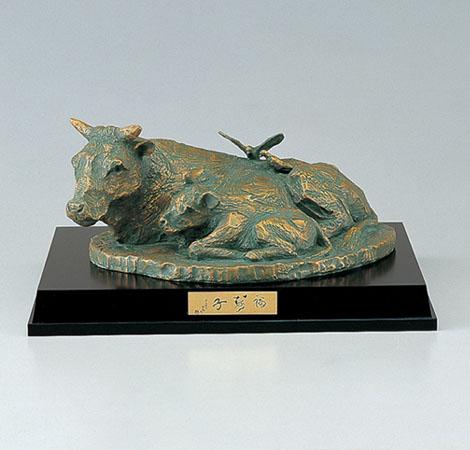 干支置物 牛 丑「福寿子」 銅製 北村西望作