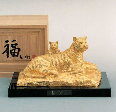 干支置物 寅 虎/富永直樹作「寿福」銅製 金箔仕上げ塗板付 桐箱入