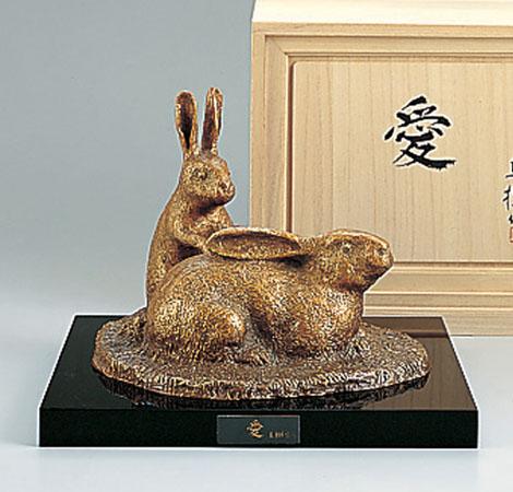干支置物 卯 兎 うさぎ/富永直樹作「愛」銅製 塗板付 桐箱入