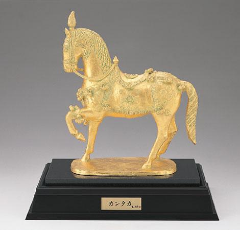 干支置物 午 馬/富永直樹作「カンタカ」銅製 金箔仕上げ 木製石台付 桐箱入