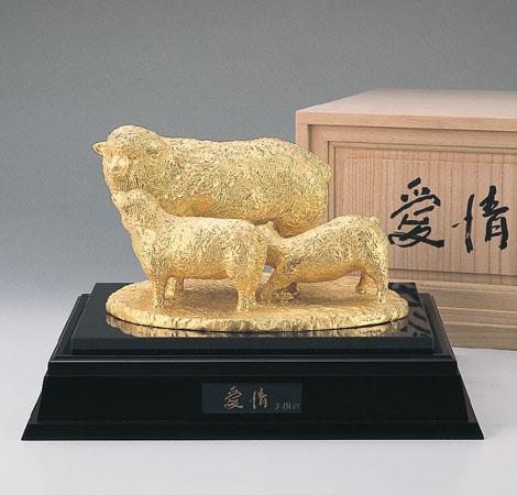 干支置物 未 羊/富永直樹作「愛情」銅製 金箔仕上げ木製石台付 桐箱入