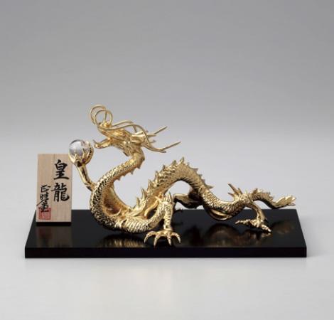 龍 竜 たつ 置物 「皇龍(五本爪の龍)」干支『辰』台座付 銅製 桐箱入41-55