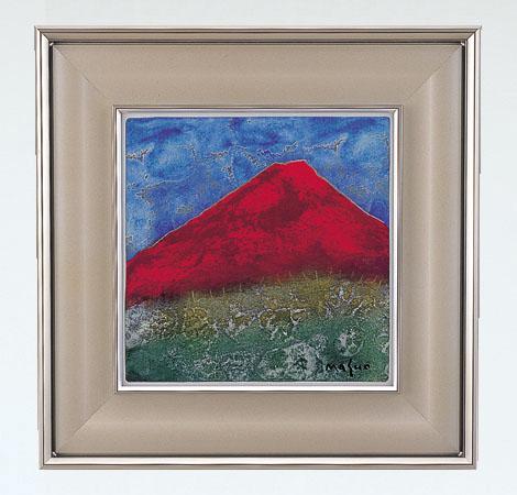 風水「五彩の富士山」彫金パネル/池田満寿夫作「赤富士(特大)」