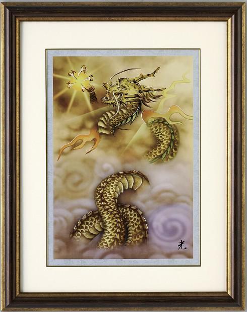 アルミのアクセントが映える温かな色彩 パネル 自然 山 龍 竜「金龍」北 光修 作 アルミ製 39.5×49.5cm147-04