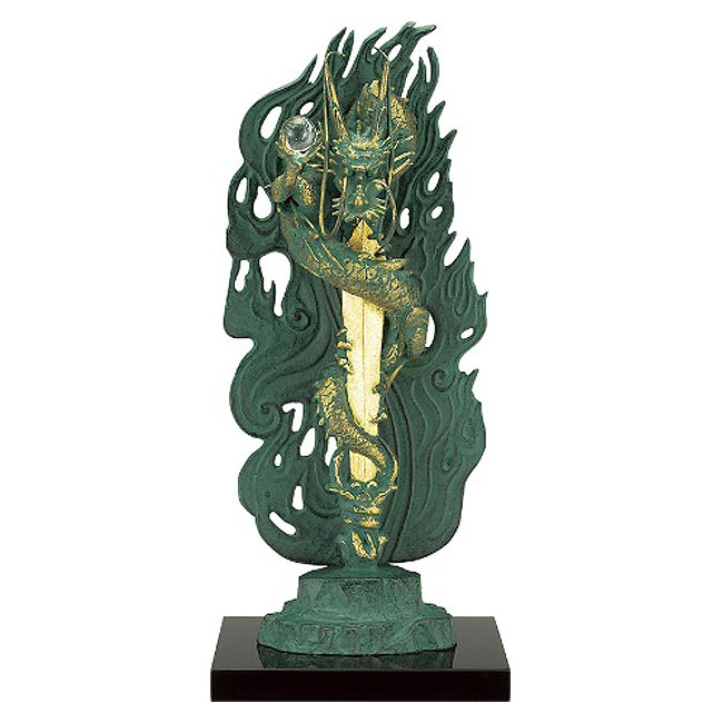 仏像「倶利伽羅不動 尺1 青銅色」銅製 高さ34cm【ポイント10倍】69-06:iShop@alpha