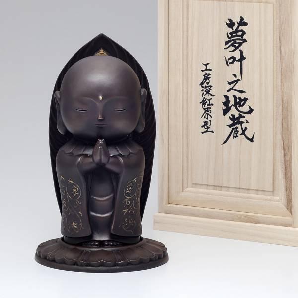 仏像「夢叶え地蔵」銅製 工房真紅作 桐箱入 高さ23cm70-02