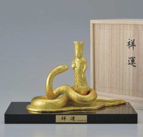 蛇 へび 置物 「祥運」干支『巳』銅製 金箔 台座 御影石 川崎 普照作 桐箱入