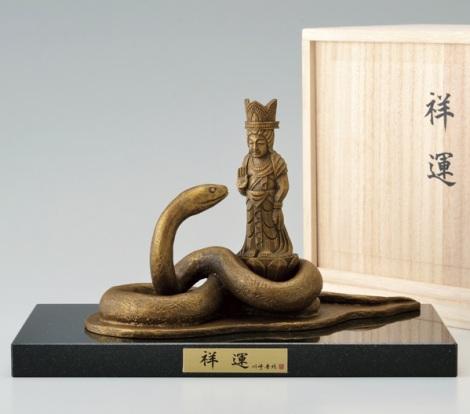 蛇 へび 置物 「祥運」干支『巳』 銅製 茶金漆仕上 台座 御影石 川崎 普照作 桐箱入